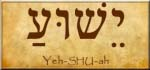 yeshoua
